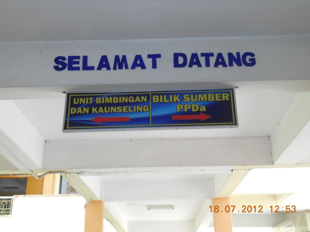 DSCN2588
